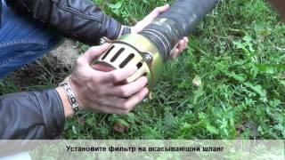 Обзор мотопомпы для загрязнённой воды ЕСО WP 1303D