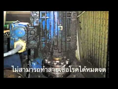 Industrial Cleaning - Problem Statement in Thai