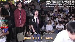 Coreana sorprende al mundo con su hermosa voz en un karaoke screenshot 1