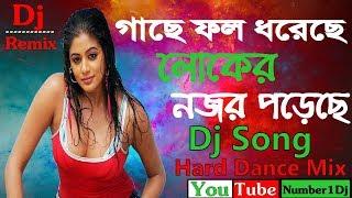 Gache Fol Dhoreche    Hard Dance Mix Dj Song    2018  Old Bengali Dj Song