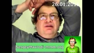 СЕРГЕЙ МАВРОДИ - КУРС РУБЛЯ