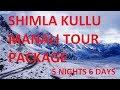 Shimla Kullu Manali Tour Package - Himachal Tour Packages