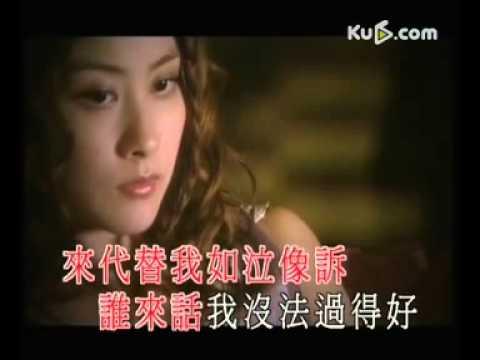 Kelly Chen陳慧琳 有福氣