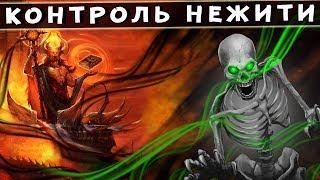 ГЕРОИ 5   ЭПИЧНЫЕ БИТВЫ МАРШ МЕРТВЕЦОВ ИНФЕРНО Vs НЕЖИТЬ Марбас   Золтан Крик ужаса магия тьмы