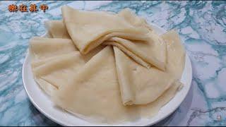 自製潤餅皮、春捲皮/Spring roll/popiah