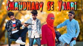 Yaari|| Surya 47|| Karan || Dolat|| Suraj