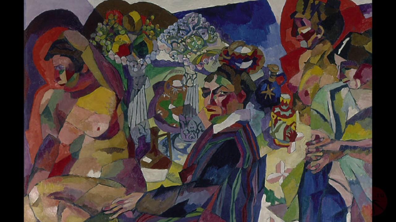 звезды картинки группа художников бубновый валет считают главным злодеем