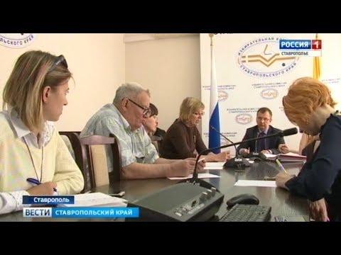 Участковые избирательные комиссии обновят на Ставрополье - Смотреть видео онлайн