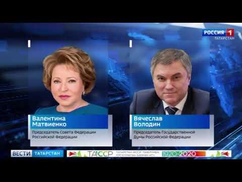 Вести Татарстан от 27 мая