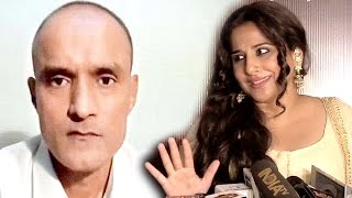 Vidya Balan SHOCKING Comment On Kulbhushan Jadhav