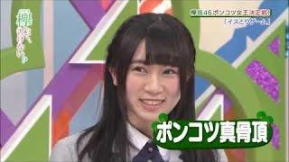 Part1 https://youtu.be/OlTFLrUzHu8 メンバーまとめ動画プレイリスト h...
