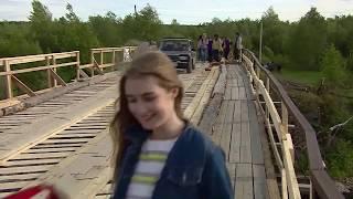 Что нам стоит мост построить / Новости