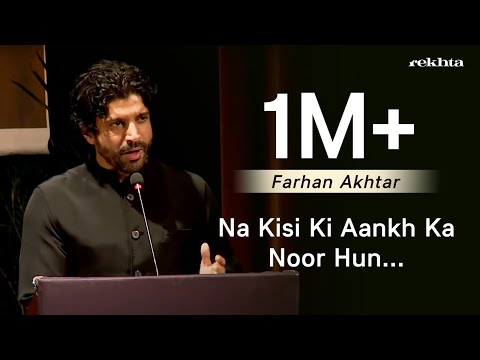 Farhan Akhtar Recites A Ghazal By His Great Grandfather Muztar Khairabadi | Rekhta Foundation