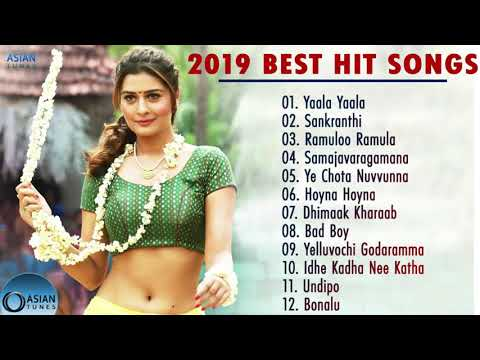 💕 2019 Best Telugu Hit Songs ❤️  Latest Hits  2019 Special Collection  Volume 1 ❤️ 💕