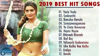 💕 2019 Best Telugu hit songs ❤️ || Latest Hits || 2019 SPECIAL Collection || Volume 1 ❤️ 💕