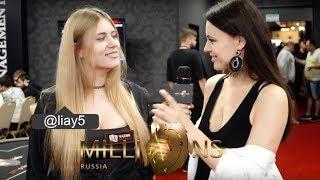 MILLIONS RUSSIA: Лия Новикова о фоловерах и марафоне