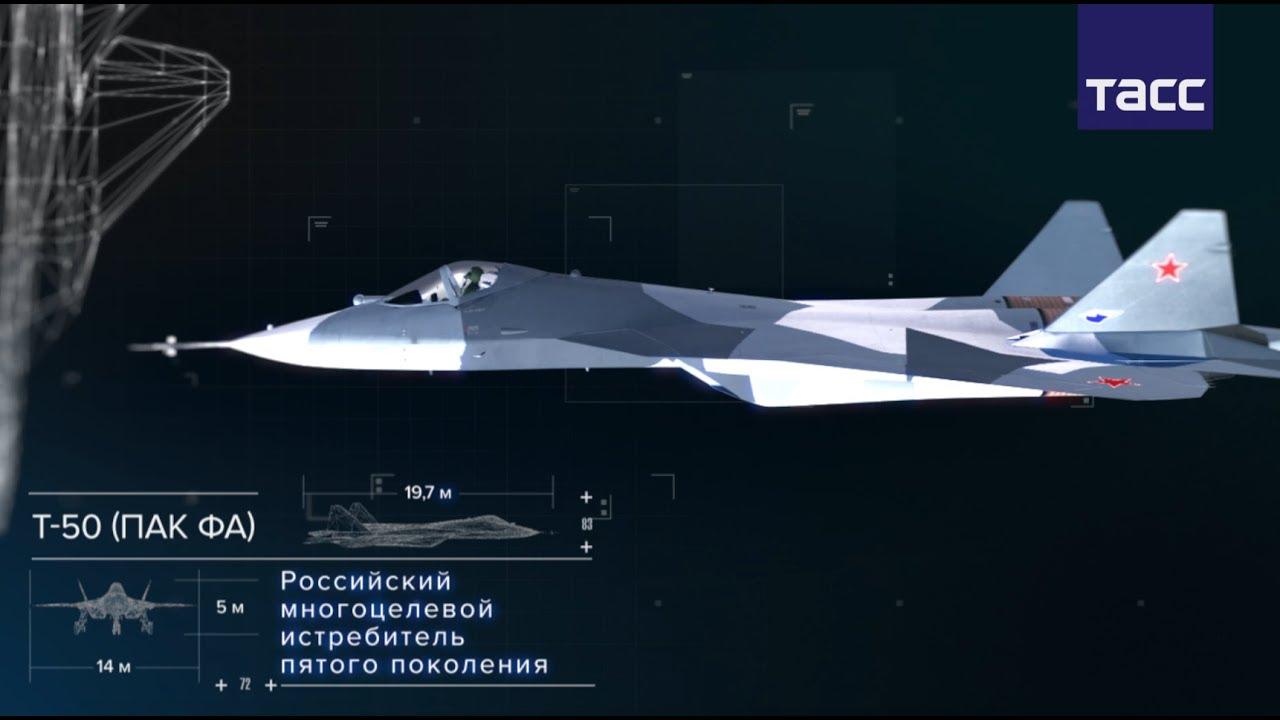 Т-50 (ПАК ФА): секреты новейшего истребителя пятого поколения