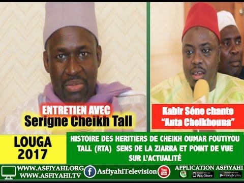 Ziarra Louga 2017 - Entretien avec Serigne Cheikh Tall et Chants de Kabir Séne - Asfiyahi Television