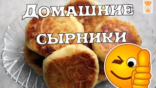 Домашние сырники в мультиварке/Homemade cheesecakes in a slow cooker