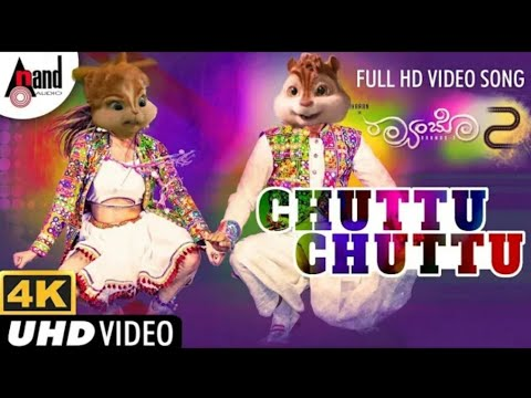 Raambo-2 | Chuttu Chuttu | New Video Song 4K | Sharan | Cartoon Version | Arjun Janya | Anil Kumar