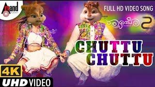 raambo-2-chuttu-chuttu-new-song-4k-sharan-cartoon-version-arjun-janya-anil-kumar