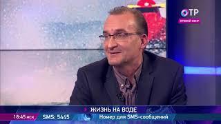 Сергей Кряжев и Антон Антохин — о развитии водно-моторного спорта в России