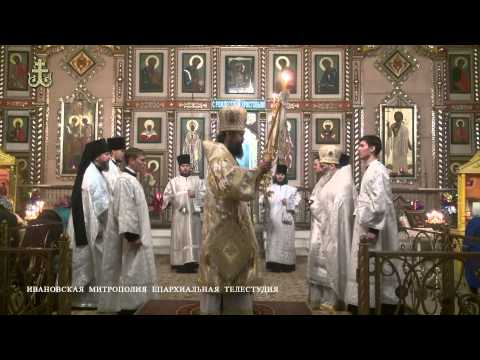Митрополит Иосиф совершил Божественную литургию в Воскресенском соборе города Вичуга 08.01.2014