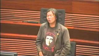 長毛: 我  來 這 裏 就 是 要 彰 顯 立 法 會 是 不 義 的 場 所