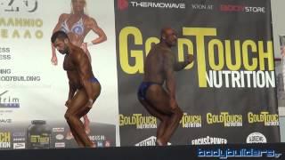 20ο Πανελλήνιο Κύπελλο IFBB - Bodybuilding Ανδρών (εως 100 κιλά)