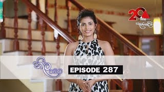 Neela Pabalu | Episode 287 | 18th June 2019 | Sirasa TV Thumbnail