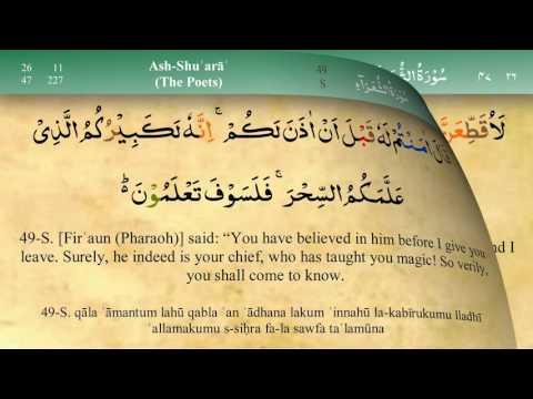 026 Surah Ash Shuara with Tajweed by Mishary Al Afasy (iRecite)
