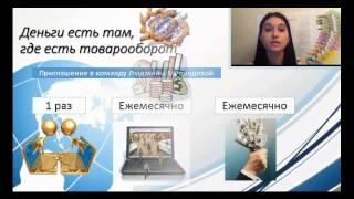 С Днём интернета в России !Моя подруга  шлю тебе  Привет ! Как хорошо , что появился интернет !