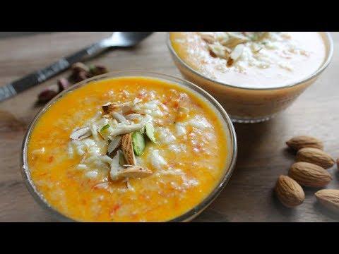 स्वादिष्ट गाजर की खीर   Gajar Ki Kheer   Carrot Kheer Recipe