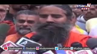 Baba Ramdev Speech On Ram Mandir | Ayodhya