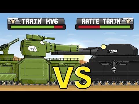 """Battle of Titans - Armored Train KV6 vs Ratte Train"" Cartoons about tanks"