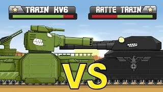 """Battle of Titans - Armored Train KV6 vs Ratte Train"" Cartoons about tanks"