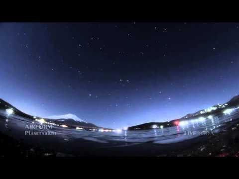 AIRFORM  - Planetarium