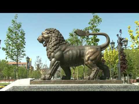 Ереван 2800  парк Yerevan 2800 Park