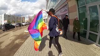 ПРОСТО ПРОГУЛКА С ЛГБТ ФЛАГОМ В Г.НИЖНЕКАМСК / Diana Salamandra