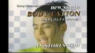 久保田利伸が出演した日本テレコムのCMです.