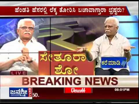Janasri News   Sethuram Show - Clear all your financial worries