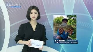 피싱스테이션 민물조황  2월13일