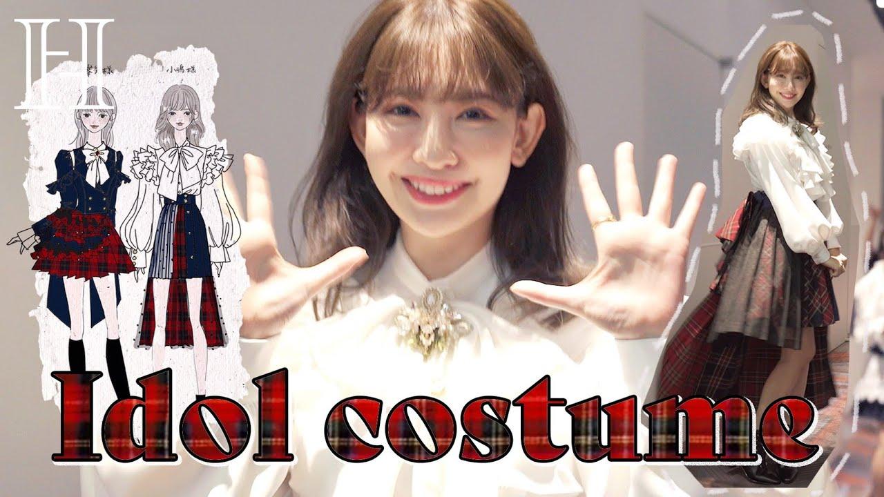 【アイドル】こじはるのAKB48衣装ができるまで🌸フィッティング〜ライブに密着🎤