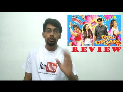 Babu Baga Busy (BBB) Movie Review |...