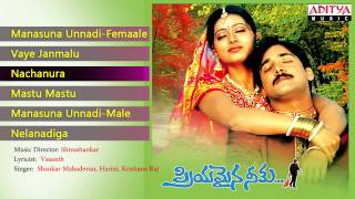 Priyamaina Neeku (ప్రియమైననీకు) Telugu Movie Full Songs Jukebox || Tarun, Sneha, Sridevi