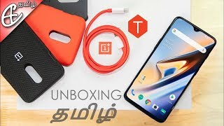 OnePlus 6T - இந்த மாற்றம் போதுமா?? Unboxing & Hands On Review!