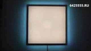Светодиодный светильник ARION RGB S 60 Вт квадратный(Потолочный светодиодный светильник ARION RGB S 60 Вт квадратный. Отличная замена люстры для равномерной засветк..., 2016-05-30T21:00:22.000Z)