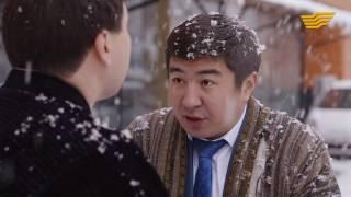 Бәсеке - 19 серия [2 сезон] Басеке