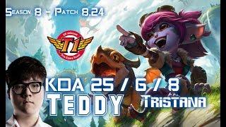 SKT T1 Teddy TRISTANA vs SIVIR ADC - Patch 8.24 KR Ranked