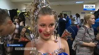 Необычное применение мусору нашли школьники Владивостока